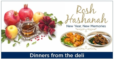 Rosh Hashanah Basic Dinner